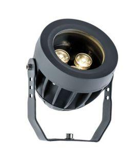 1W LED Prožektorius ERMIS IP66 4205000