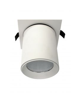 Integreeritav valgusti LAMPARAS White NC2156 YLD-024001