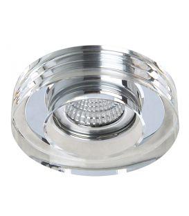 Integreeritav valgusti SC760 Clear YLD-010288