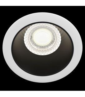 Įmontuojamas šviestuvas SHARE White Black DL053-01WB